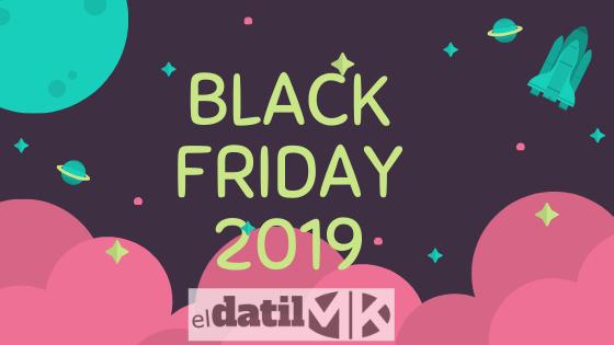 Aumenta tus ventas en Black Friday y Cibermonday2019